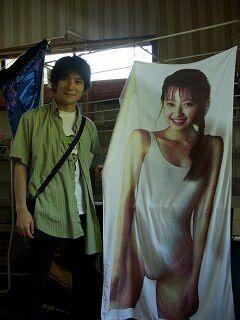 20050918 がま公園 高橋由美子