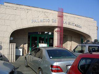 20050918 ギター文化館 入り口