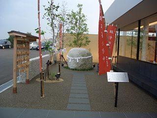 20050918 柏屋 神社