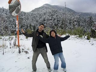 20051112 雪 フゥーーーー