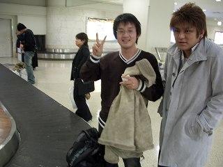 20051209 那覇空港 降り立つ