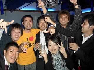 20051210 三次会 集合!