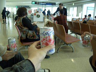 20051212 またん沖縄!!