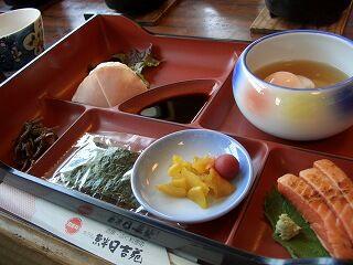 20060520 ホテル魚半日吉苑 朝食