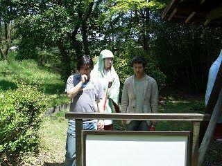 20060520 五色園 セメント像
