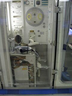 20061122 未来科学館 宇宙トイレ