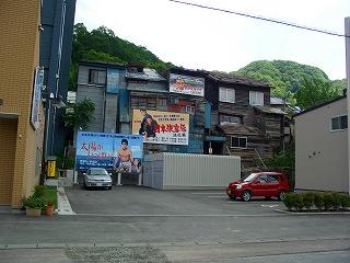 20060725 石炭の歴史村 夕張映画祭