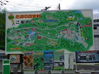 20060725 石炭の歴史村 地図