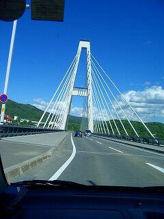 20060725 北の京芦別 巨大な橋