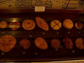 20060726 北欧館パン博物館 パンの歴史