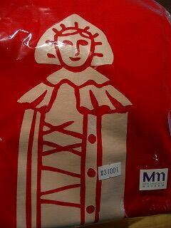 20060728 明治大学博物館 鋼鉄の処女Tシャツ