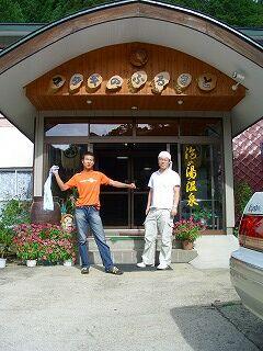 20060918 三好荘