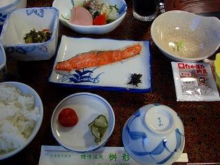 20060919 姥湯温泉 朝食
