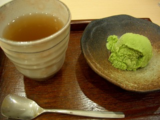 20061106 岩盤浴 お茶とアイス