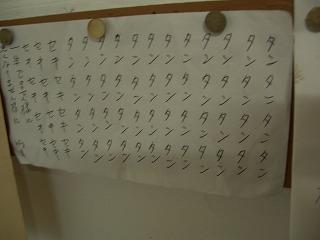 20061006 野芥縁切地蔵 タンセキ