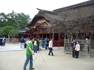 20061006 大宰府