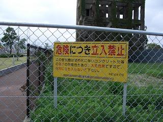 20061006 志免炭鉱 3
