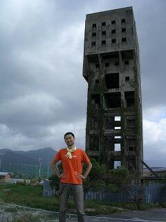 20061006 志免炭鉱 4
