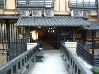 20061006 黒川温泉 新明館