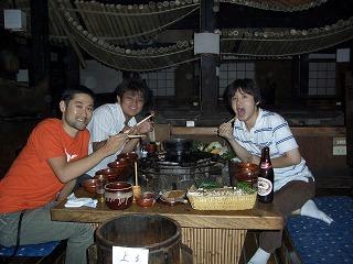 20061006 地獄温泉清風荘 夕食2