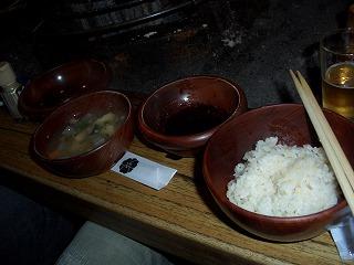 20061006 地獄温泉清風荘 夕食4