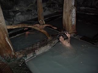 20061006 地獄温泉清風荘 温泉2