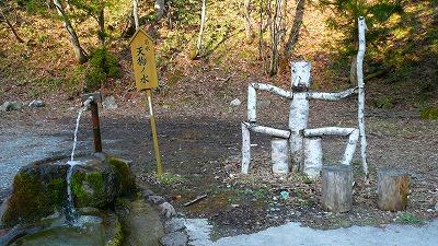 20070429 天狗の水