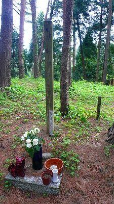 20070501 モーゼパーク モーゼの墓