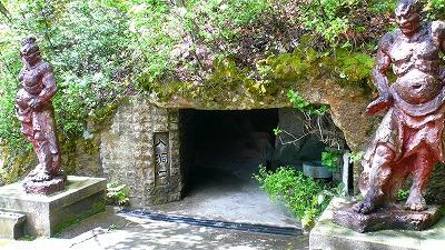 20070501 ハニベ岩窟院 入り口