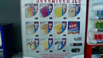20070501 クロスランドおやべ アイス売り切れ
