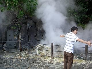 20061009 地獄巡り 2