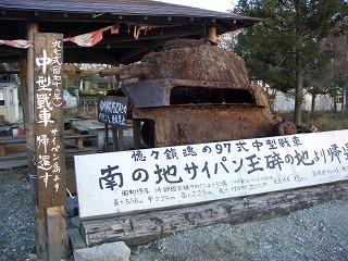 20061125 戦争博物館 戦車