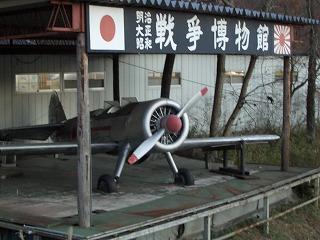20061125 戦争博物館