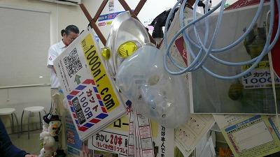20070520 IT髪屋 仮面