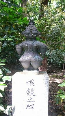 20070526 熱田神宮 土偶