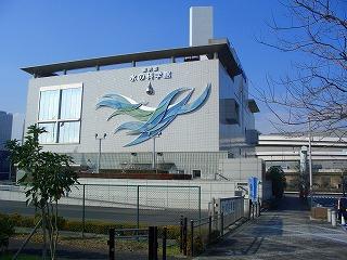 20061215 水の科学館