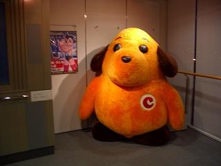 20061215 東京税関情報ひろば カスタム君