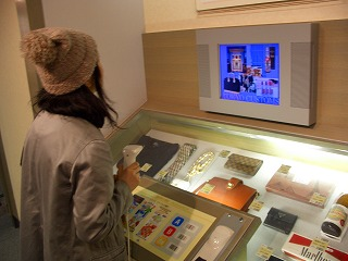 20061215 東京税関情報ひろば 買い物ゲーム