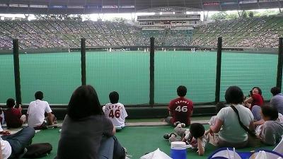 20070630 西武ドーム 外野席
