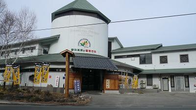 20080120 漢方センター
