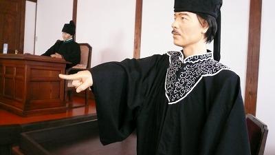 20080120 日本司法博物館 異議あり!