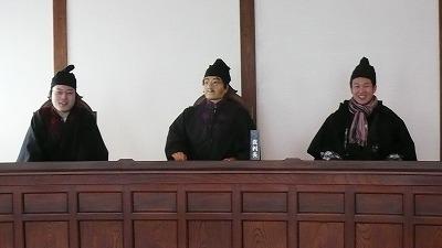 20080120 日本司法博物館 裁判官