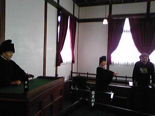 20080120 日本司法博物館 被告人