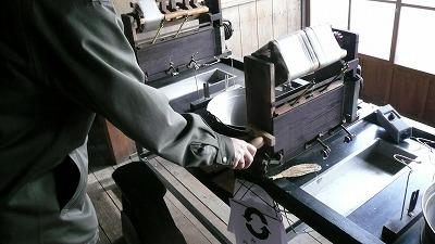 20080120 日本司法博物館 蚕