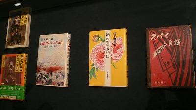20080120 日本司法博物館 銃殺こそわが誇り