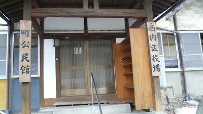 20080120 高梨共同浴場