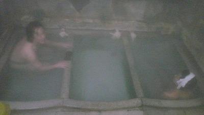 20080120 高砂館 温泉
