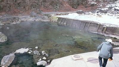20080121 尻焼温泉