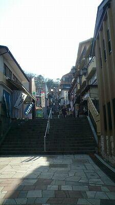 20080121 伊香保温泉