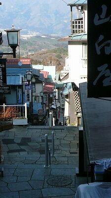 20080121 伊香保温泉 坂の途中